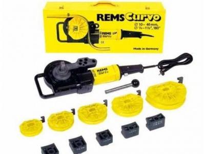REMS elektrická ohýbačka rúrok Curvo Set